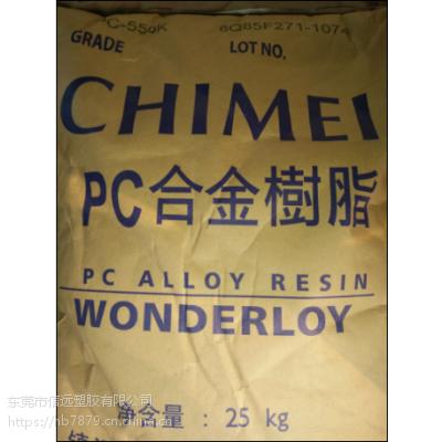 PC-540K 镇江奇美耐热抗低温阻燃PC+ABS