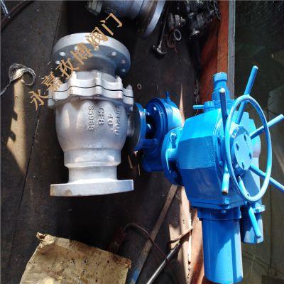Q941F/H-64P 高压电动球阀 DN200 不锈钢304/316电动法兰球阀 电动阀门厂家