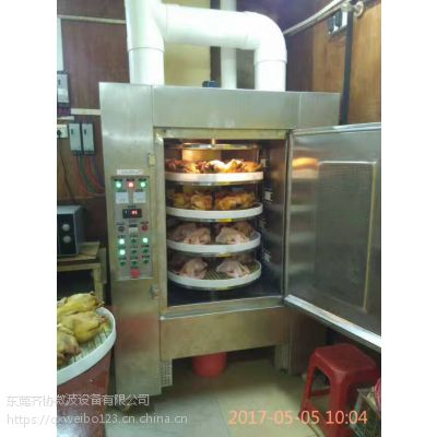盐焗鸡微波烘烤设备-深圳盐焗鸡微波烘烤设备厂家