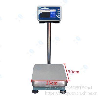 上海FWN-B20S带打印智能电子台秤价格