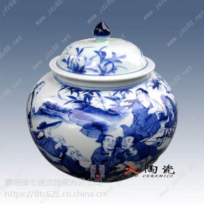 陶瓷茶叶罐 景德镇批发 定制密封罐厂家