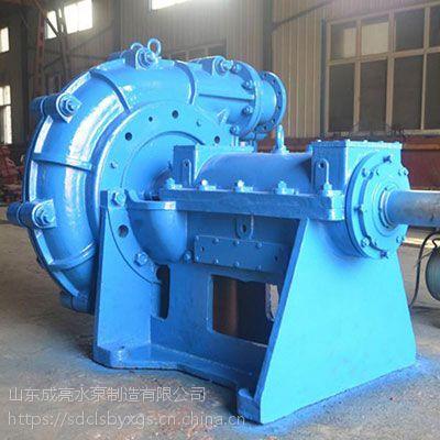 【山东成亮】GMZ65-30-80 卧式渣浆泵