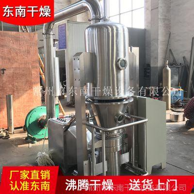 山梨酸钾专用高效沸腾干燥机 聚乳酸干燥设备 蒸汽电加热