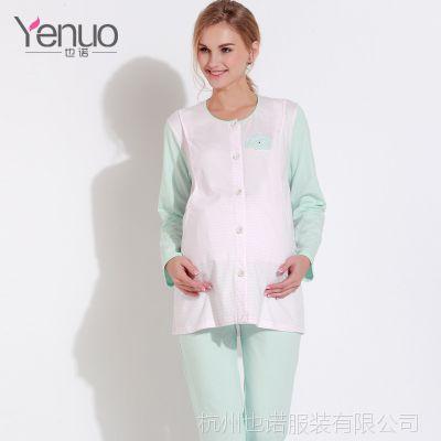 秋冬新款月子服 孕妇纯棉哺乳睡衣 产妇长袖喂奶衣套装