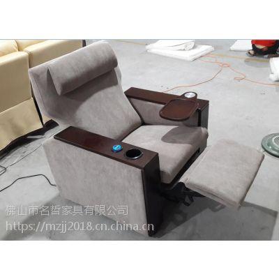专业生产电影院专用功能沙发座椅家具