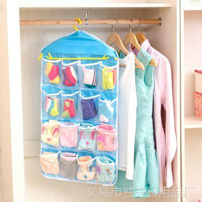 16格衣物袜子内衣收纳挂袋 衣柜小物收纳 墙壁门后兜分类整理袋