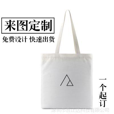 个性时尚三角形方块帆布袋简约折叠布袋女单肩包手提袋环保袋定制