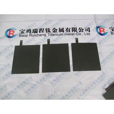 厂家供应消毒水机用钌铱涂层钛阳极宝鸡锐诚钛业