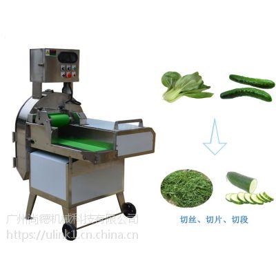 大型工业切菜机,大型山东大葱切丝机LV-609 大型切菜机不锈钢Ulink