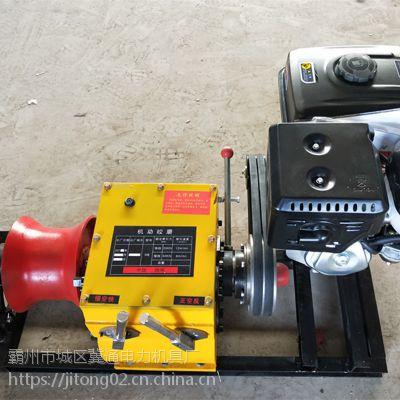 厂家直销拖拉机绞磨机价格 卧式拖拉机绞磨机qq