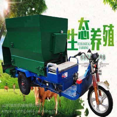 三轮TMR搅拌喂料一体撒料车 电动2立方自动搅拌撒料车