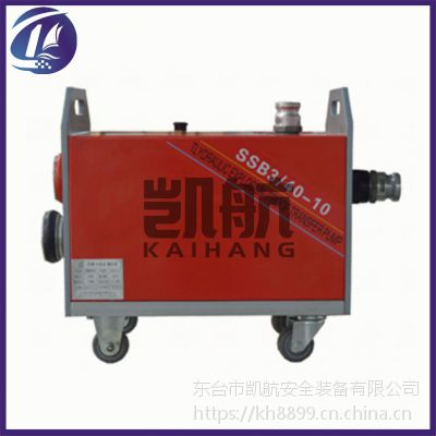 SSB3/40-10水力输转泵(防爆) 25米输转扬程