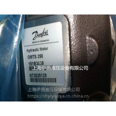 OMTS250 151B3038液压马达配套维修包151B0113