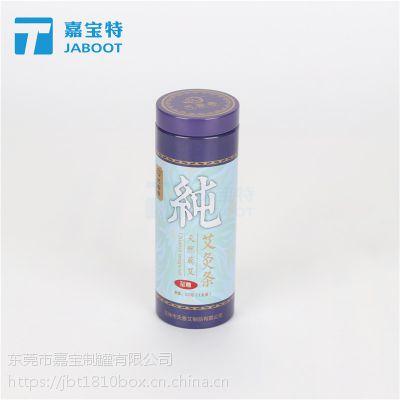 中药养生艾灸艾条包装马口铁罐中老年风湿止痛贴铁盒定制