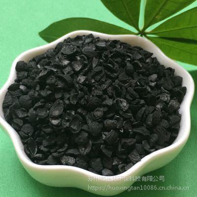 金邦活性炭厂家直销制糖制酒 水质净化 去异味除甲醛 除臭核桃炭 果壳活性炭
