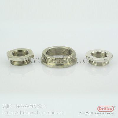 供应成都全铜内外丝变径接头 变径铜接头 金属接头