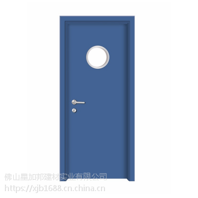 星加邦钢质复合门品牌厂家直销特种学校教室门个性定制整套门承接工程门