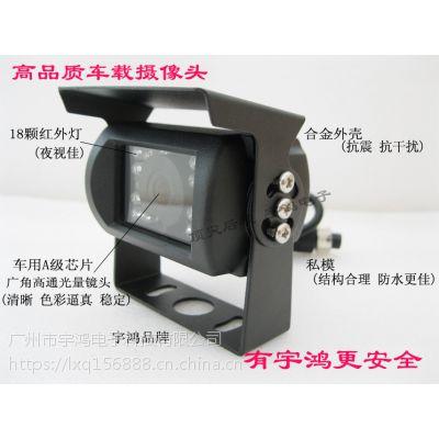 AHD大巴摄像头 130万AHD车载监控摄像头 航空头 专用IR-CUT抗震