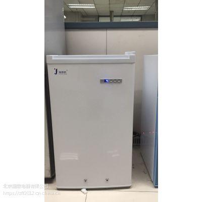 零下20度低温测试冰箱
