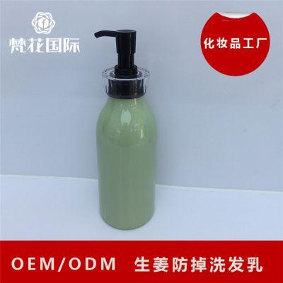 生姜洗发水代加工一般周期要多久-汕头生姜洗发水-梵花化妆品