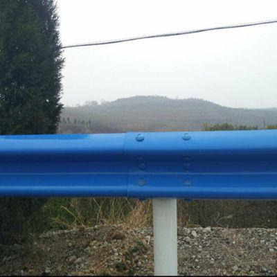 六盘水宝华乡 镀锌喷塑防撞双波波形护栏板,厂家直销价格优惠