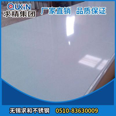 供应现货S31254不锈钢板/254smo不锈钢薄壁板无锡
