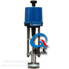 微小流量电动调节阀上海渠工调节阀生产厂家