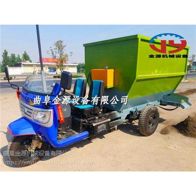 金源柴油机撒料车厂家 养殖牛羊电动撒料车