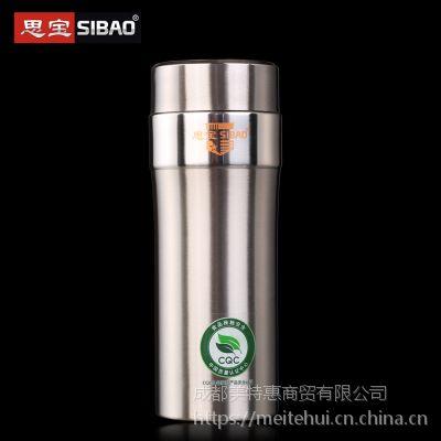 重庆保温杯,玻璃杯陶瓷杯定制批发团购厂家