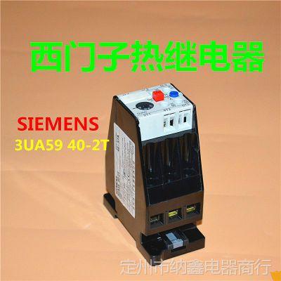JRS2-63/F 热过载继电器 热继电器 3UA59 40-2T 40-57A 西门子