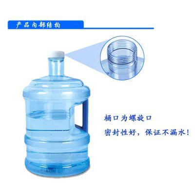 7.5L饮水机塑料水桶