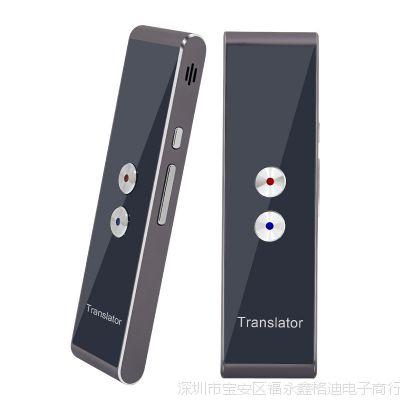 厂家直销便携式智能翻译机 中英文同声翻翻译棒 多种语言翻译器