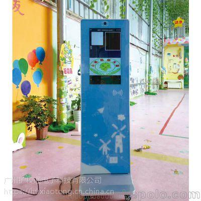护校通21.5寸立式幼儿园考勤管理系统批量下载考勤记录接送系统刷卡机