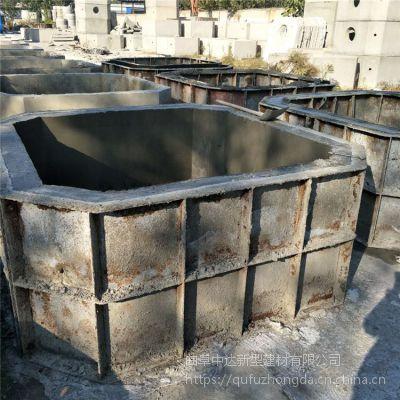 水泥化粪池 钢筋混凝土预制方形化粪池 厂家大量出售