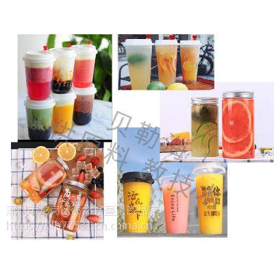 深圳福田奶茶原材料奶茶设备批发市场