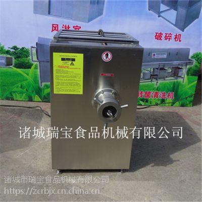 瑞宝JR-120D型冻肉绞肉机 冻鸡架绞肉机