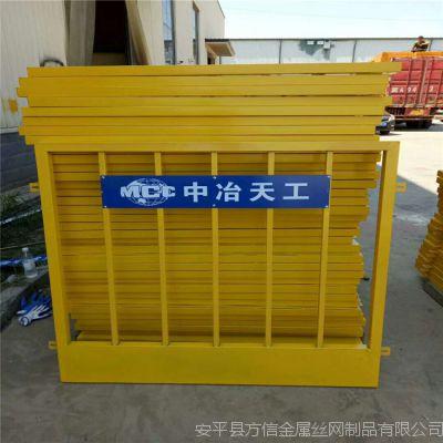厂家直销建筑工地防护栏 工地楼层建设临边安全护栏 基坑护栏网