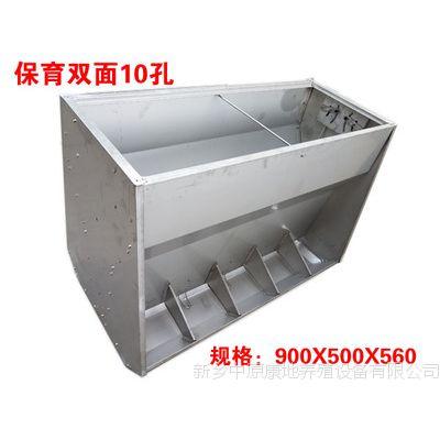 用不锈钢料双面槽如何控制成本,可以有效节约饲料