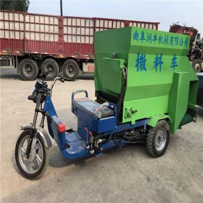 投料撒料车厂家 产品质量可靠的投料撒料车 润丰机械