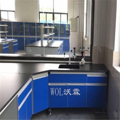 WOL 承接无菌实验室装修