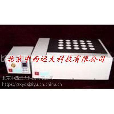 中西自控电热消化器(40孔) 型号:HD36-AED-IV库号:M251157