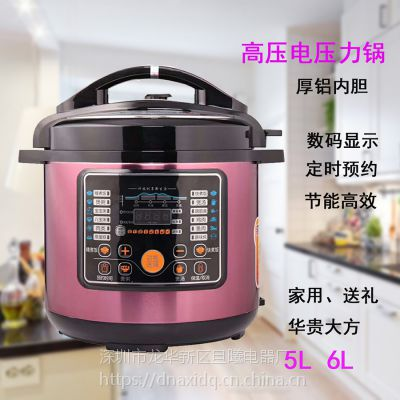 5L 6L 多功能微电脑式智能高压电压力锅 家用 900W