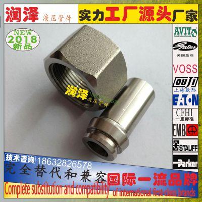 不锈钢24度锥密封SKA焊接头AK短管2WCD英制重型高压管件