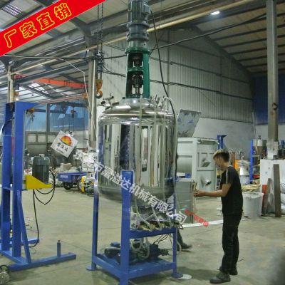 广州不锈钢反应釜 热熔胶搅拌机 UV 亚克力胶水抽泡机