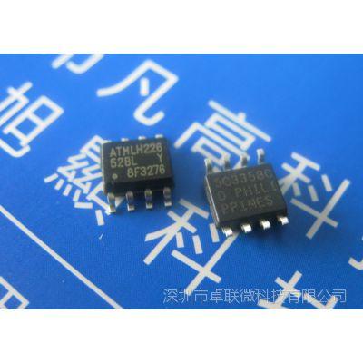 ATMEL/爱特梅尔AT25020B-SSHL-B只读存储器 2K 公司实拍热卖