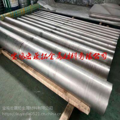 钛管道钛焊管钛大口径管道 宝鸡TA10