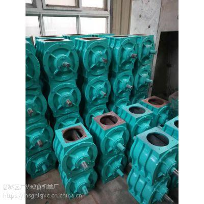 广华粮机 闭风器 关风机 星型卸料器 卸灰阀 厂家直销