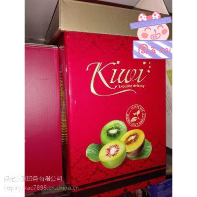 河北永丽厂家礼品纸盒面膜盒食品包装彩盒定制药品盒