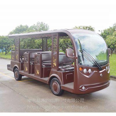 供应6-14座电动仿古观光车全车木质外观新颖