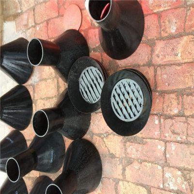 S5-6-1地漏 友瑞牌DN50钢制锥形排水漏斗生产厂家